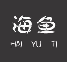 undefined-汉标海鱼体-字体下载