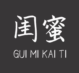 undefined-汉标精工闺蜜楷体-艺术字体