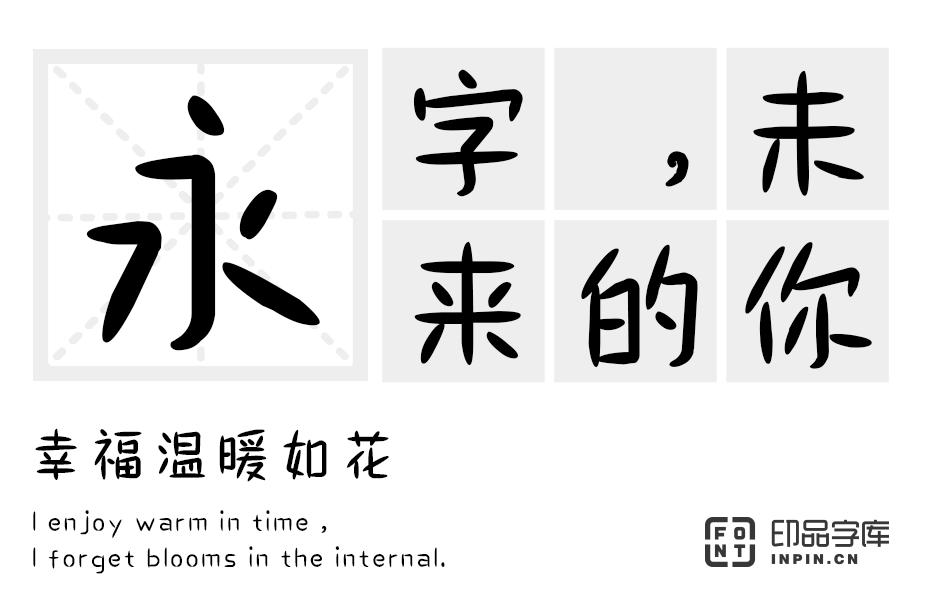 使用ps字体设计后,让图片美文字更美