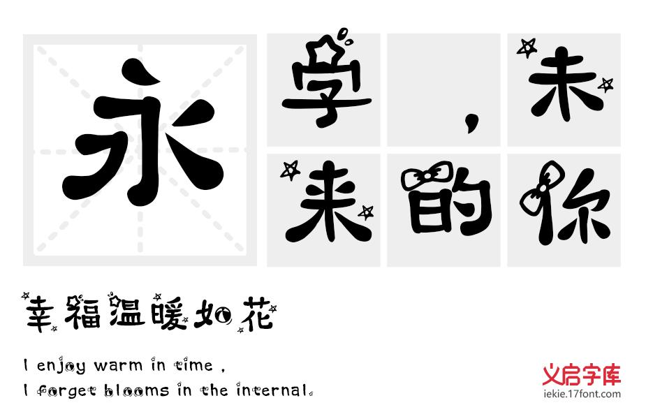 word艺术字体有哪几种实现的方法