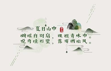 印品字库-印品嗨宋-字体下载