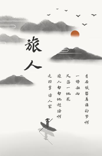 印品字库-印品赤壁赋体-艺术字体