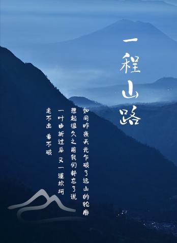 印品字库-名列前茅-字体下载