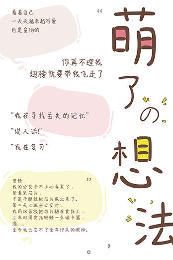 义启字库-小顽家体-艺术字体
