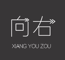 XFont-X-向右走-字体视界