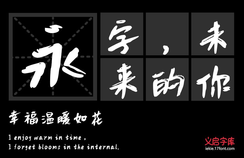 小科普:创意字体设计中主题类别有哪些