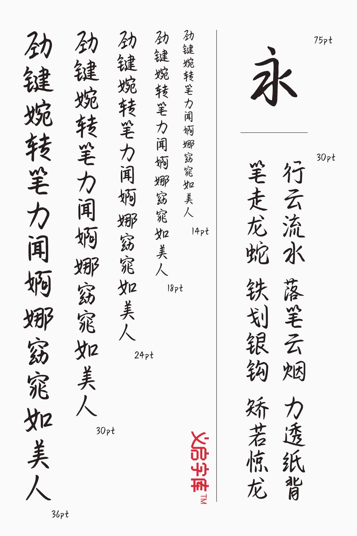 """义启恋上桃花源——灵魂深处的""""桃花源"""""""