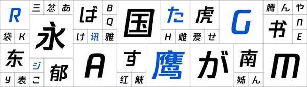 定制字体新闻案例—腾讯字体