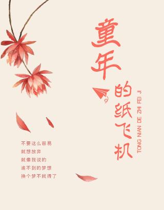 义启字库-夏天体-字体视界